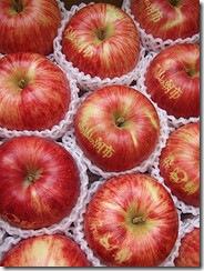Яблука з побажаннями
