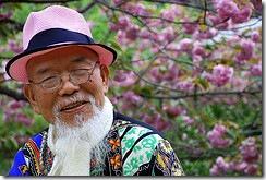 Японець похилого віку