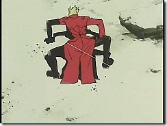mushlia.com - Trigun