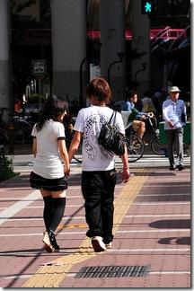 Японська пара